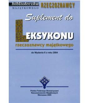Suplement do Leksykonu